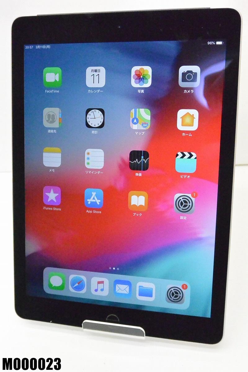 白ロム au Apple iPad Air 2+Cellular 16GB iOS12.1 Space Gray MGGX2J/A 初期化済 【M000023】 【K20190219】:TCEダイレクト店