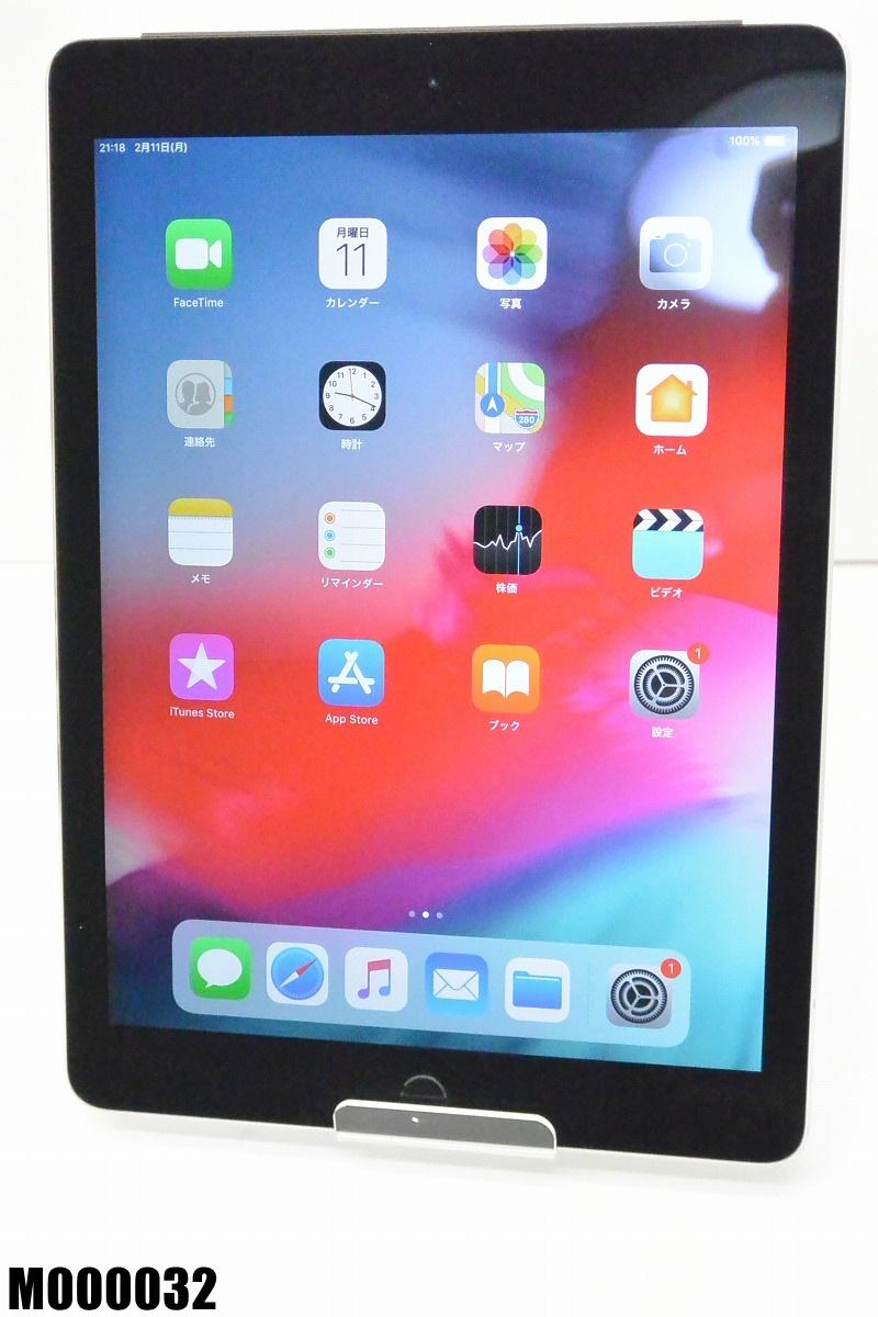 白ロム SoftBank Apple iPad Air 2+Cellular 64GB iOS12.0.1 Space Gray MGHX2J/A 初期化済 【M000032】 【中古】【K20190219】