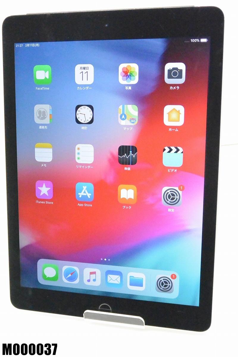 白ロム SoftBank Apple iPad Air 2+Cellular 64GB iOS12.0.1 Space Gray MGHX2J/A 初期化済 【M000037】 【中古】【K20190219】