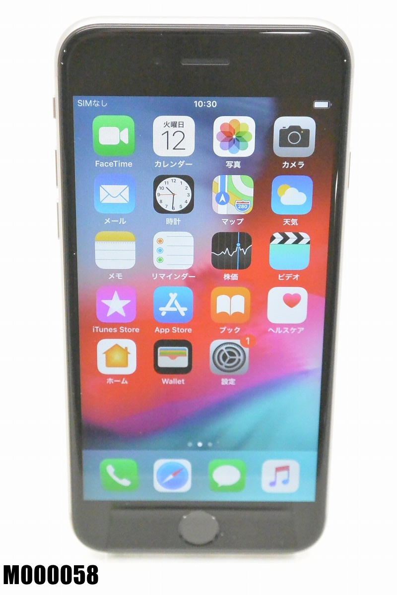 SIMフリー Apple iPhone 6s 16GB iOS12.1 Space Gray MKQJ2J/A 初期化済 【M000058】 【中古】【K20190219】