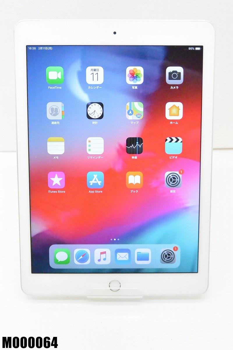 白ロム SoftBank Apple iPad Air 2+Cellular 16GB iOS12.1.1 Silver MGH72J/A 初期化済 【M000064】 【中古】【K20190219】