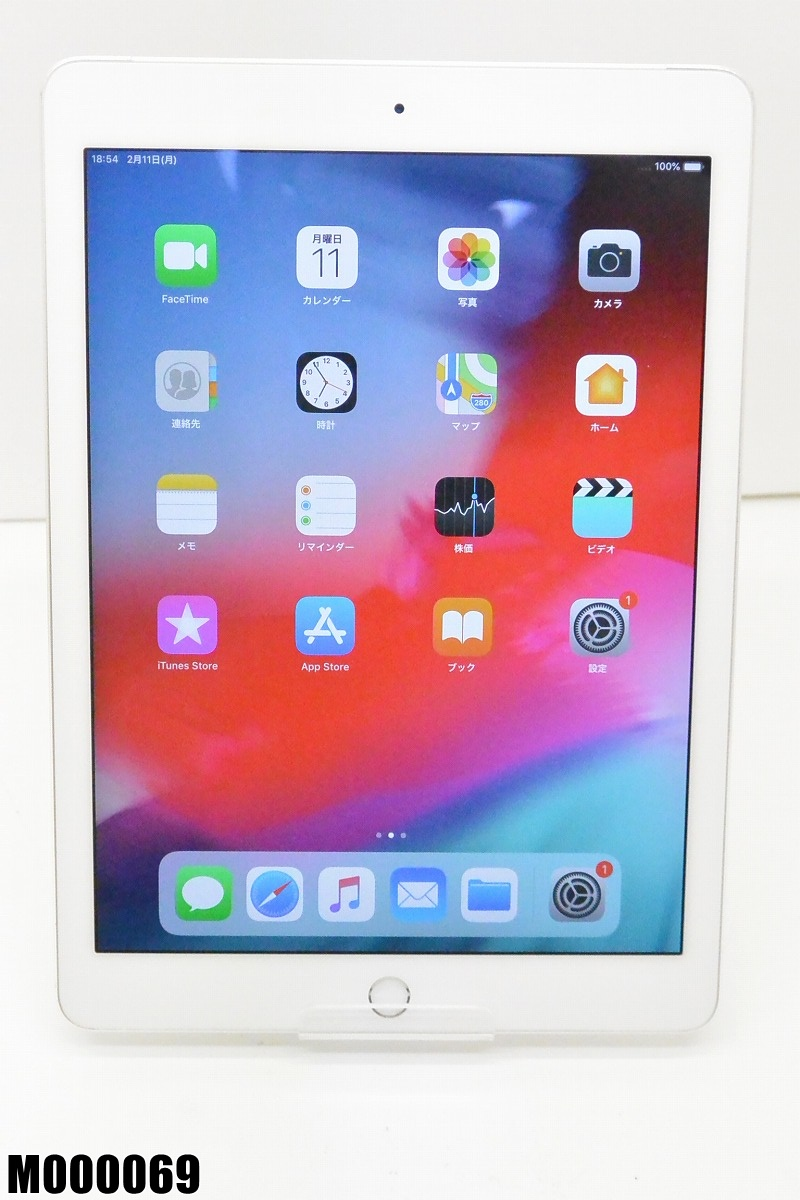 白ロム SoftBank Apple iPad Air 2+Cellular 16GB iOS12.1.1 Silver MGH72J/A 初期化済 【M000069】 【中古】【K20190219】