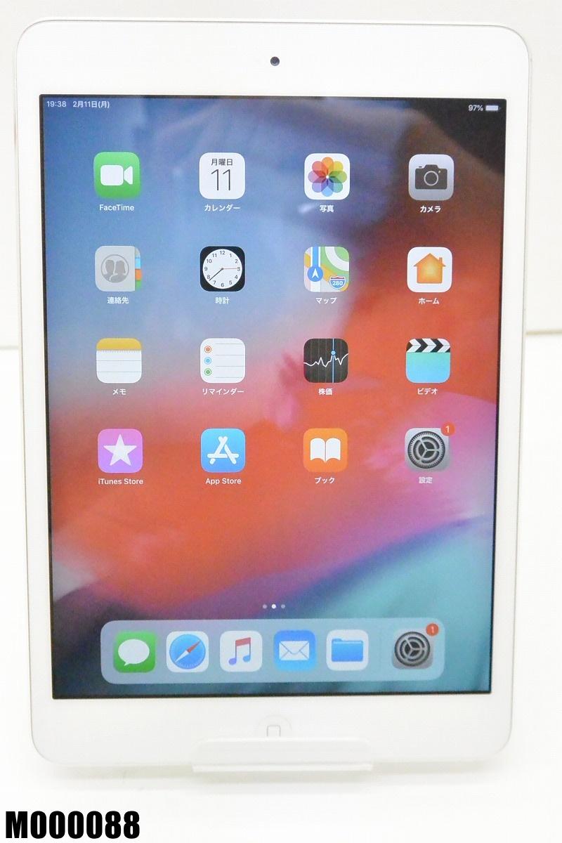 Wi-Fiモデル Apple iPad mini 2 16GB iOS12.1.1 Silver ME279J/A 初期化済 【M000088】 【中古】【K20190219】