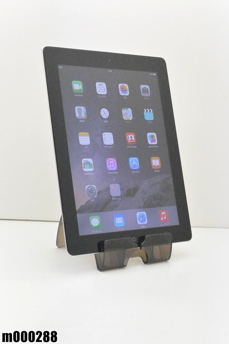 Wi-Fiモデル Apple iPad2 64GB iOS8.3 Black MC916J/A 初期化済 【m000288】 【中古】【K20190405】