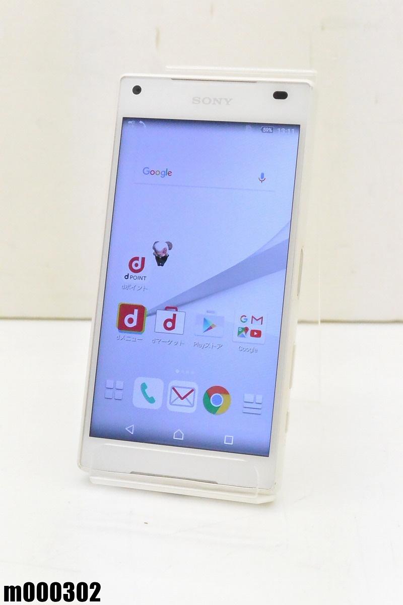 白ロム docomo SONY Xperia Z5 Compact 32GB Android6 ホワイト SO-02H 初期化済 【m000302】 【中古】【K20190306】