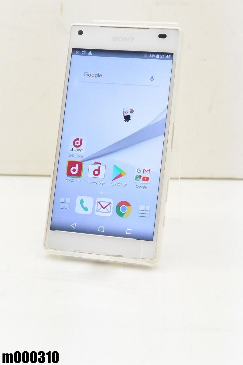 白ロム docomo SONY Xperia Z5 Compact 32GB Android7 ホワイト SO-02H 初期化済 【m000310】 【中古】【K20190306】