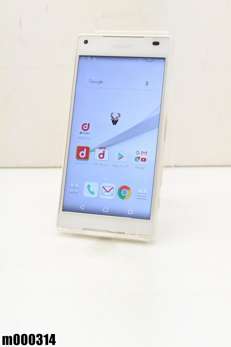 白ロム docomo SONY Xperia Z5 Compact 32GB Android6 ホワイト SO-02H 初期化済 【m000314】 【中古】【K20190306】