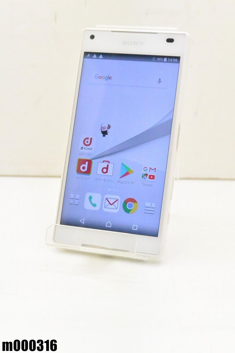 白ロム docomo SONY Xperia Z5 Compact 32GB Android7 ホワイト SO-02H 初期化済 【m000316】 【中古】【K20190306】
