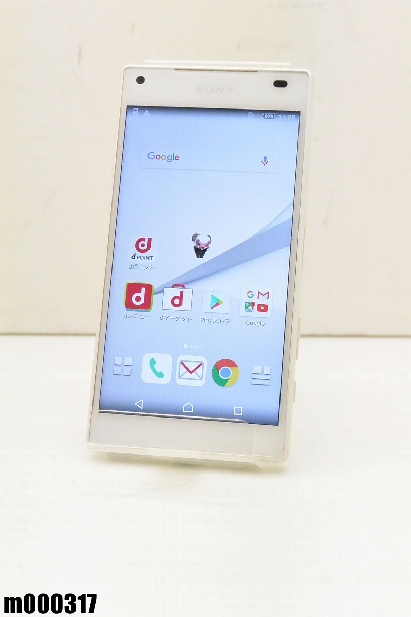 白ロム docomo SONY Xperia Z5 Compact 32GB Android6 ホワイト SO-02H 初期化済 【m000317】 【中古】【K20190306】