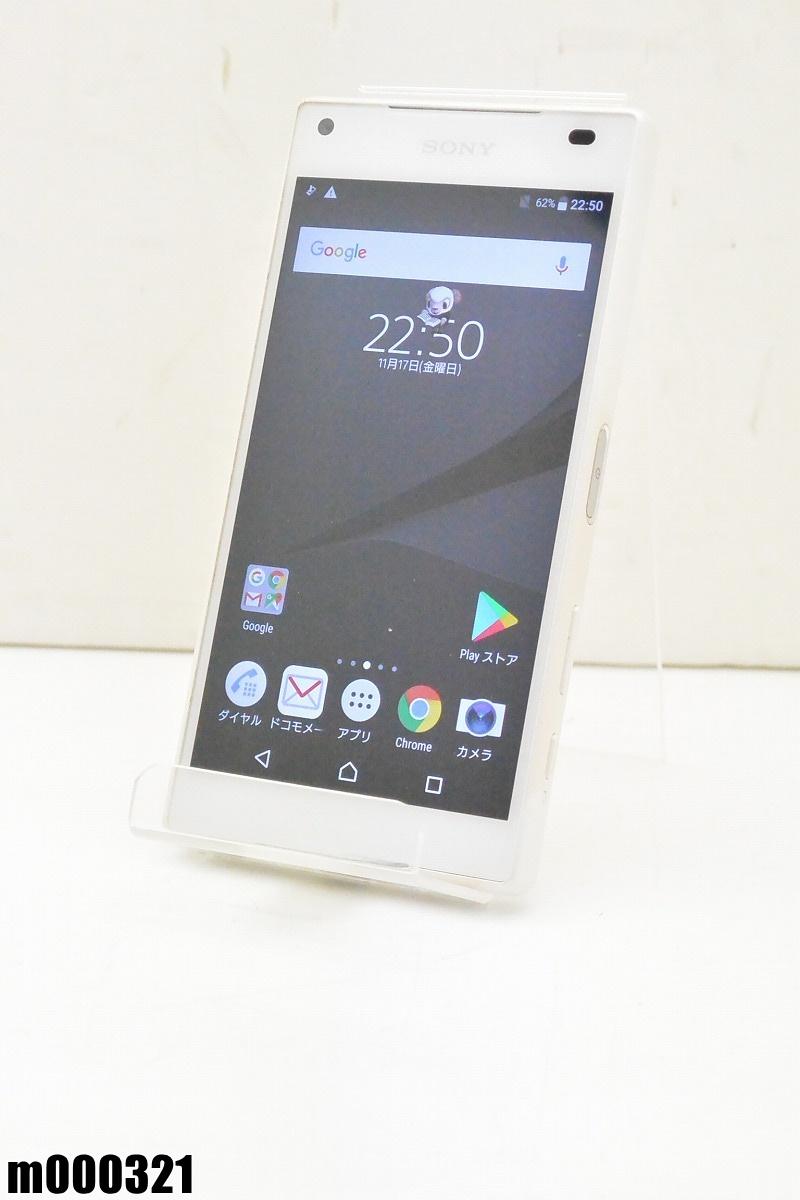 白ロム docomo SONY Xperia Z5 Compact 32GB Android7 ホワイト SO-02H 初期化済 【m000321】 【中古】【K20190306】