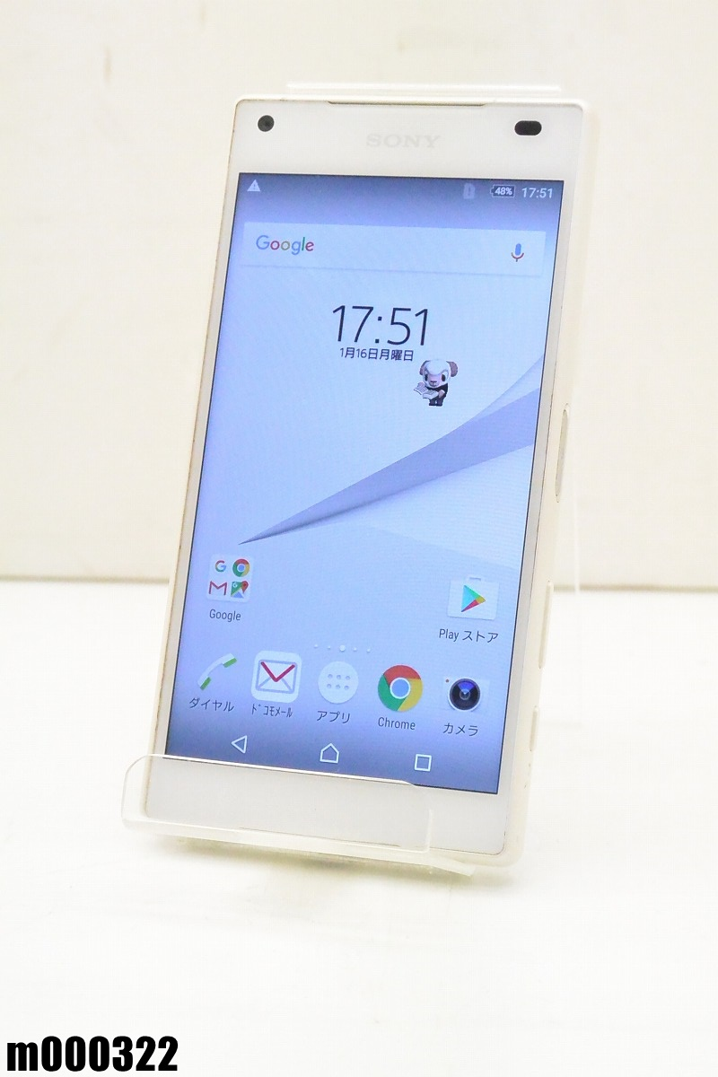 白ロム docomo SONY Xperia Z5 Compact 32GB Android6 ホワイト SO-02H 初期化済 【m000322】 【中古】【K20190306】