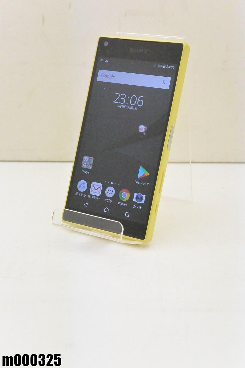 白ロム docomo SONY Xperia Z5 Compact 32GB Android7 イエロー SO-02H 初期化済 【m000325】 【中古】【K20190306】