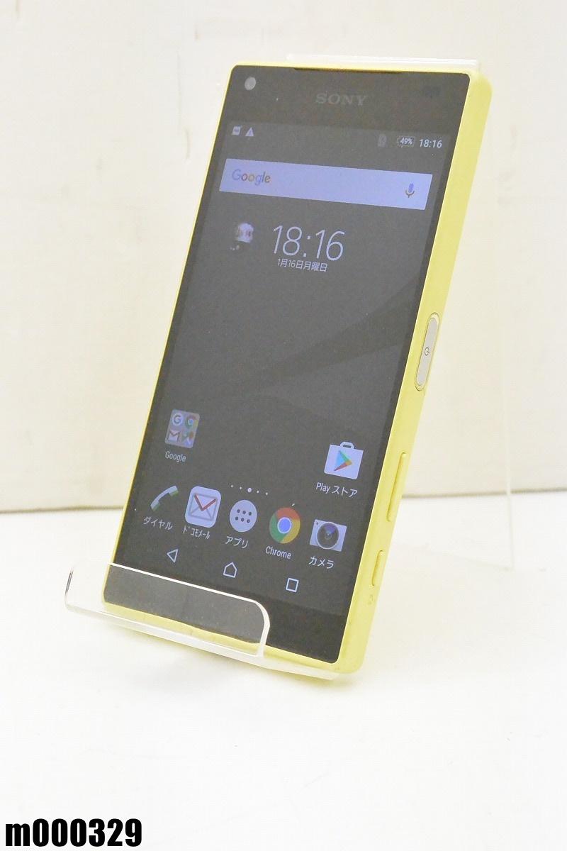 白ロム docomo SONY Xperia Z5 Compact 32GB Android6 イエロー SO-02H 初期化済 【m000329】 【中古】【K20190306】