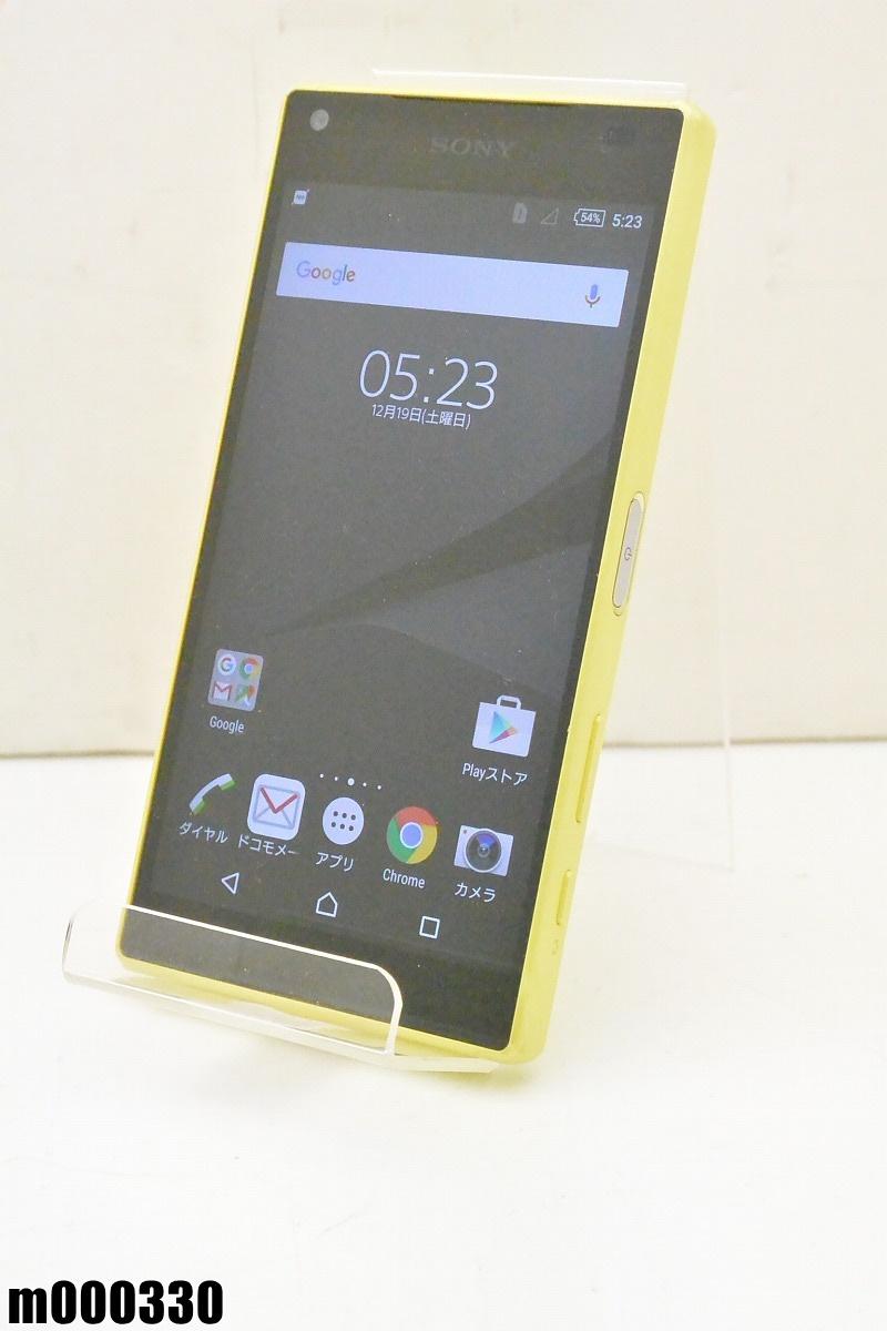 白ロム docomo SONY Xperia Z5 Compact 32GB Android5.1.1 イエロー SO-02H 初期化済 【m000330】 【中古】【K20190306】