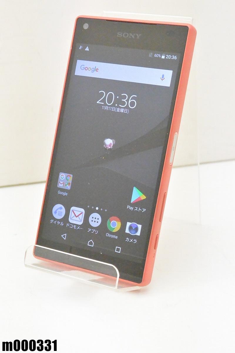 白ロム docomo SONY Xperia Z5 Compact 32GB Android7 コーラル SO-02H 初期化済 【m000331】 【中古】【K20190306】