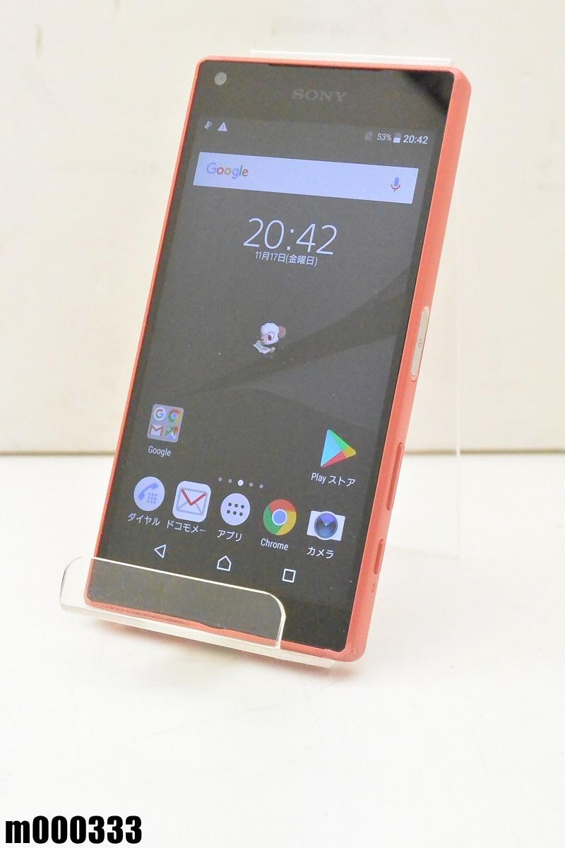白ロム docomo SONY Xperia Z5 Compact 32GB Android7 コーラル SO-02H 初期化済 【m000333】 【中古】【K20190306】