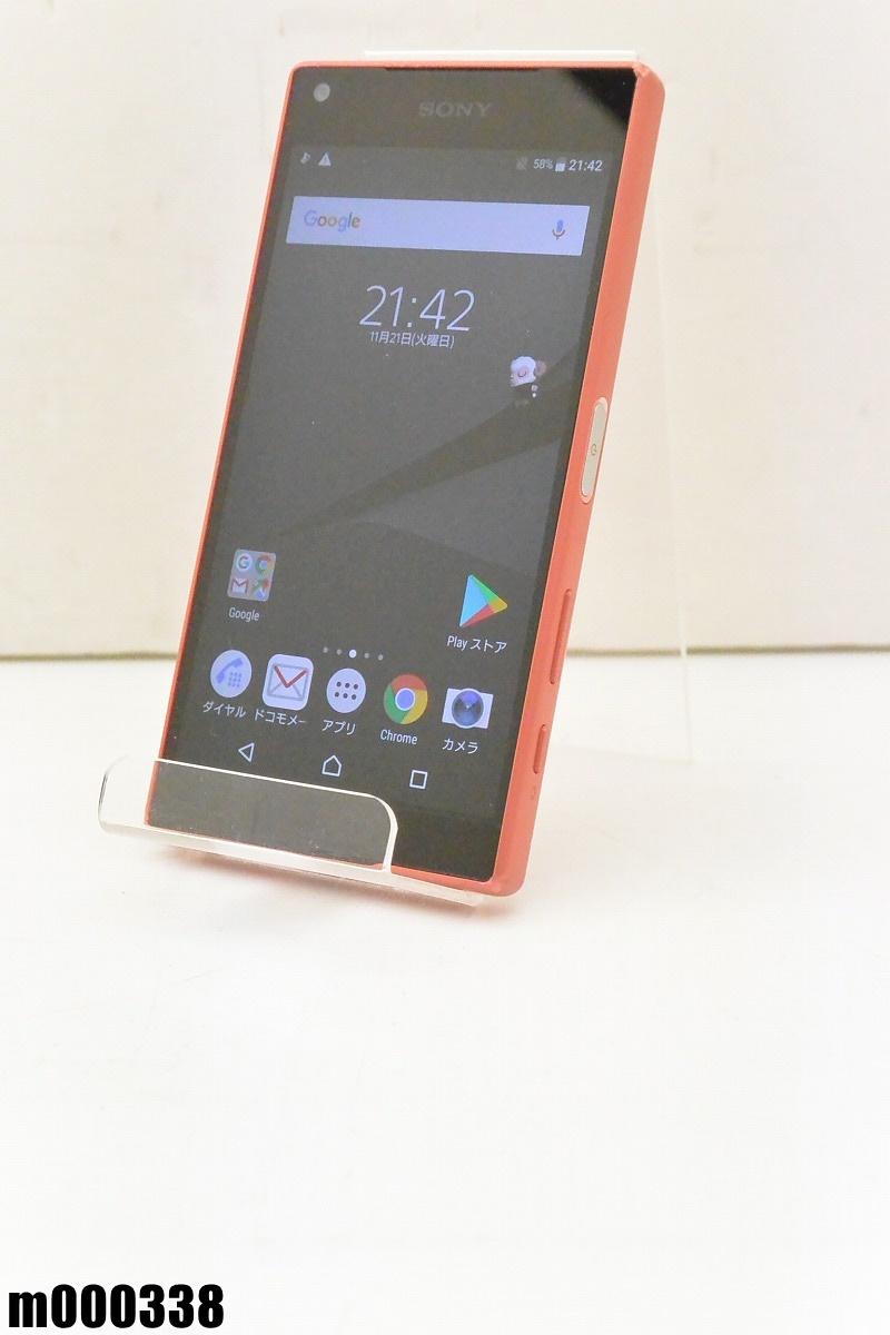 白ロム docomo SONY Xperia Z5 Compact 32GB Android7 コーラル SO-02H 初期化済 【m000338】 【中古】【K20190306】