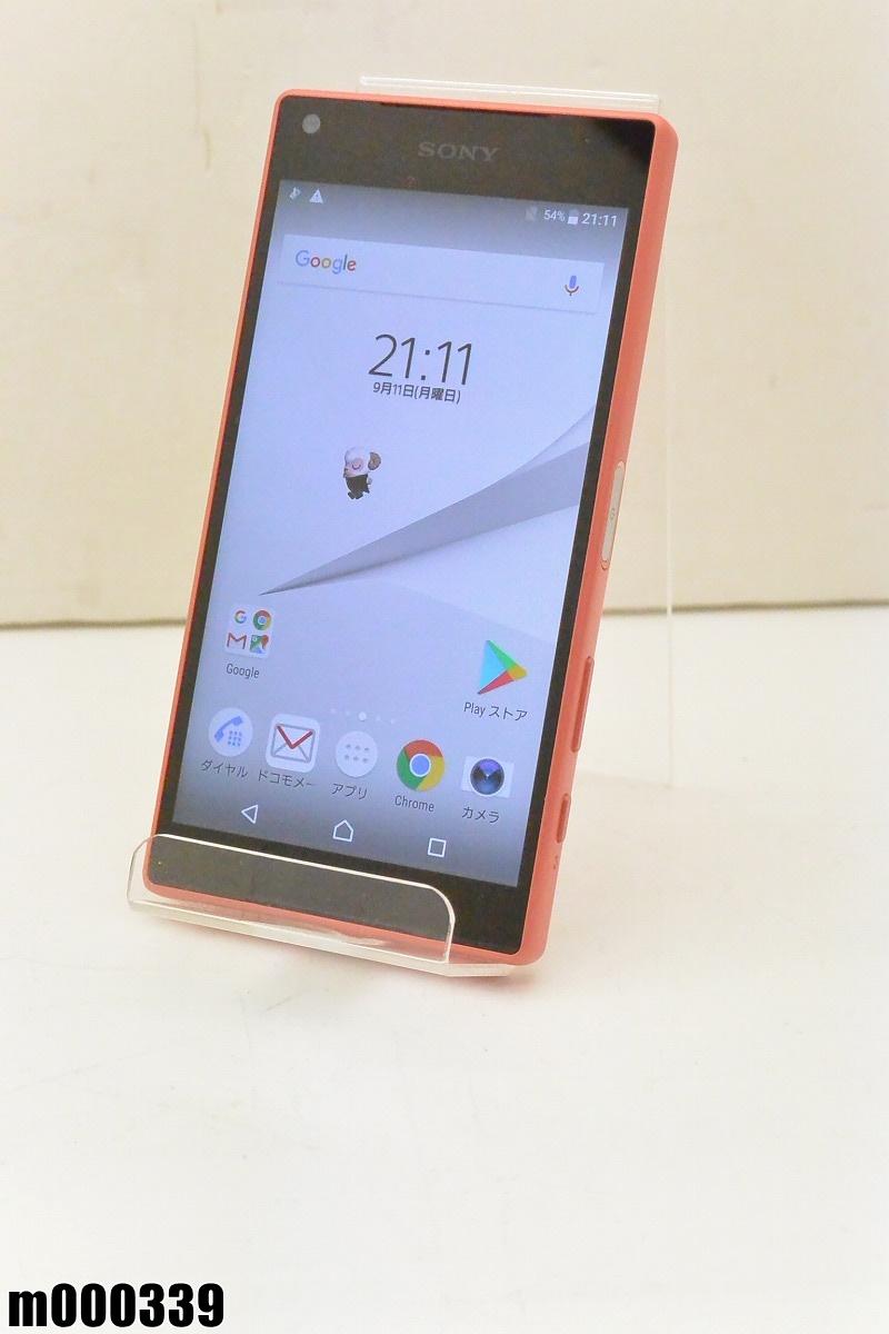 白ロム docomo SONY Xperia Z5 Compact 32GB Android7 コーラル SO-02H 初期化済 【m000339】 【中古】【K20190306】