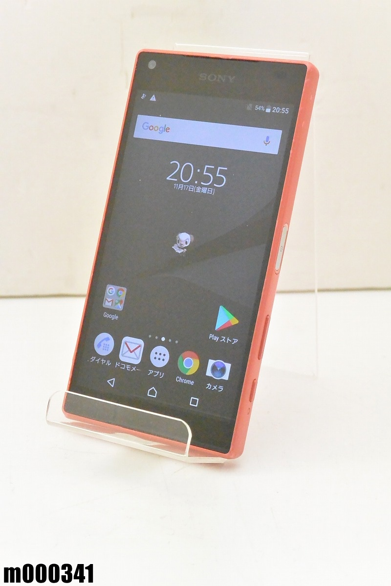 白ロム docomo SONY Xperia Z5 Compact 32GB Android7 コーラル SO-02H 初期化済 【m000341】 【中古】【K20190306】
