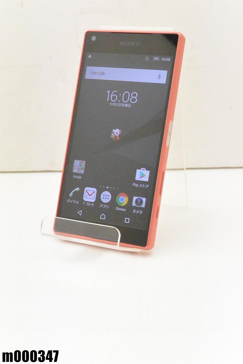 白ロム docomo SONY Xperia Z5 Compact 32GB Android6 コーラル SO-02H 初期化済 【m000347】 【中古】【K20190306】