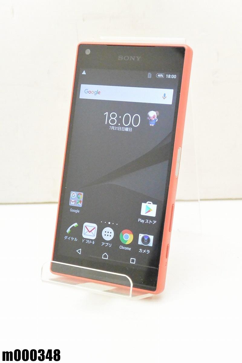 白ロム docomo SONY Xperia Z5 Compact 32GB Android6 コーラル SO-02H 初期化済 【m000348】 【中古】【K20190306】