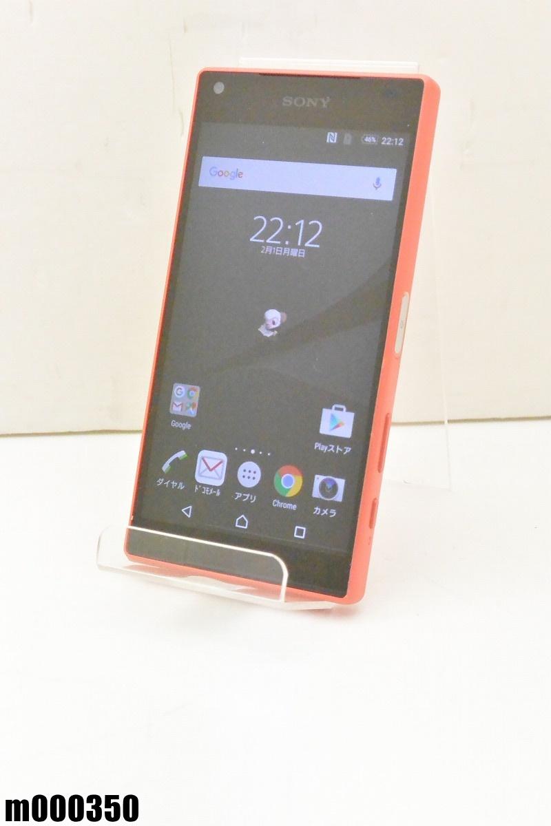 白ロム docomo SONY Xperia Z5 Compact 32GB Android6 コーラル SO-02H 初期化済 【m000350】 【中古】【K20190306】