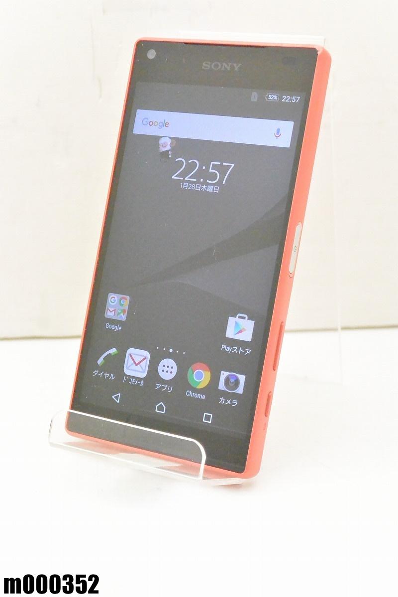 白ロム docomo SONY Xperia Z5 Compact 32GB Android6 コーラル SO-02H 初期化済 【m000352】 【中古】【K20190306】