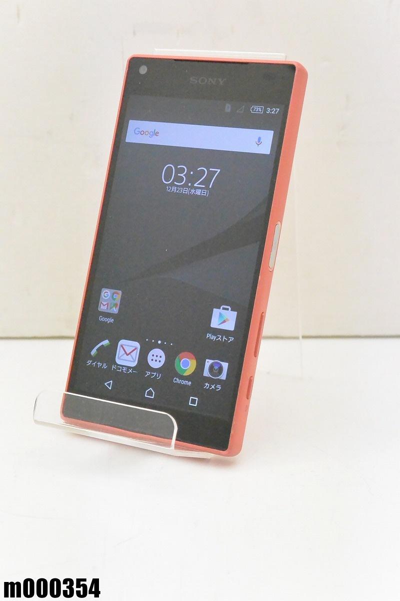 白ロム docomo SONY Xperia Z5 Compact 32GB Android5.1.1 コーラル SO-02H 初期化済 【m000354】 【中古】【K20190306】