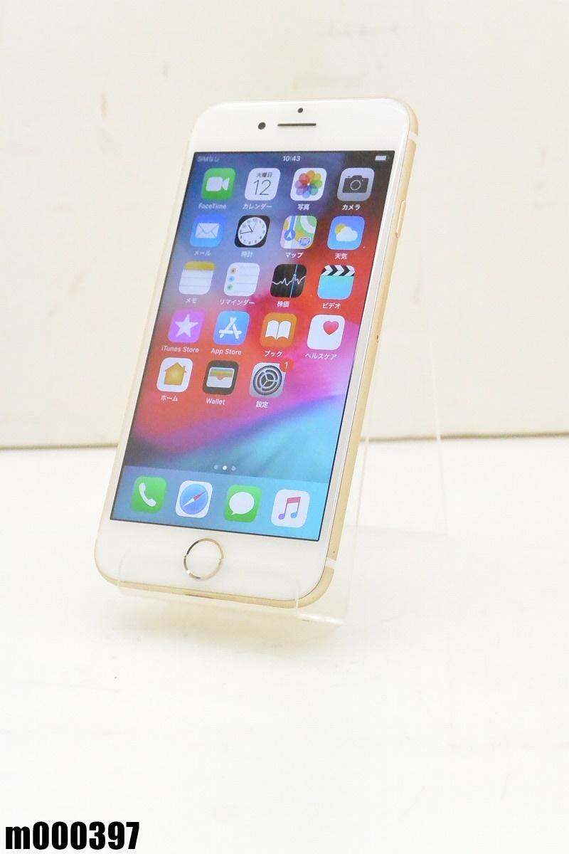 白ロム SIMロック解除済み Apple iPhone 7 32GB iOS12.1.4 Gold MNCG2J/A 初期化済 【m000397】 【中古】【K20190314】
