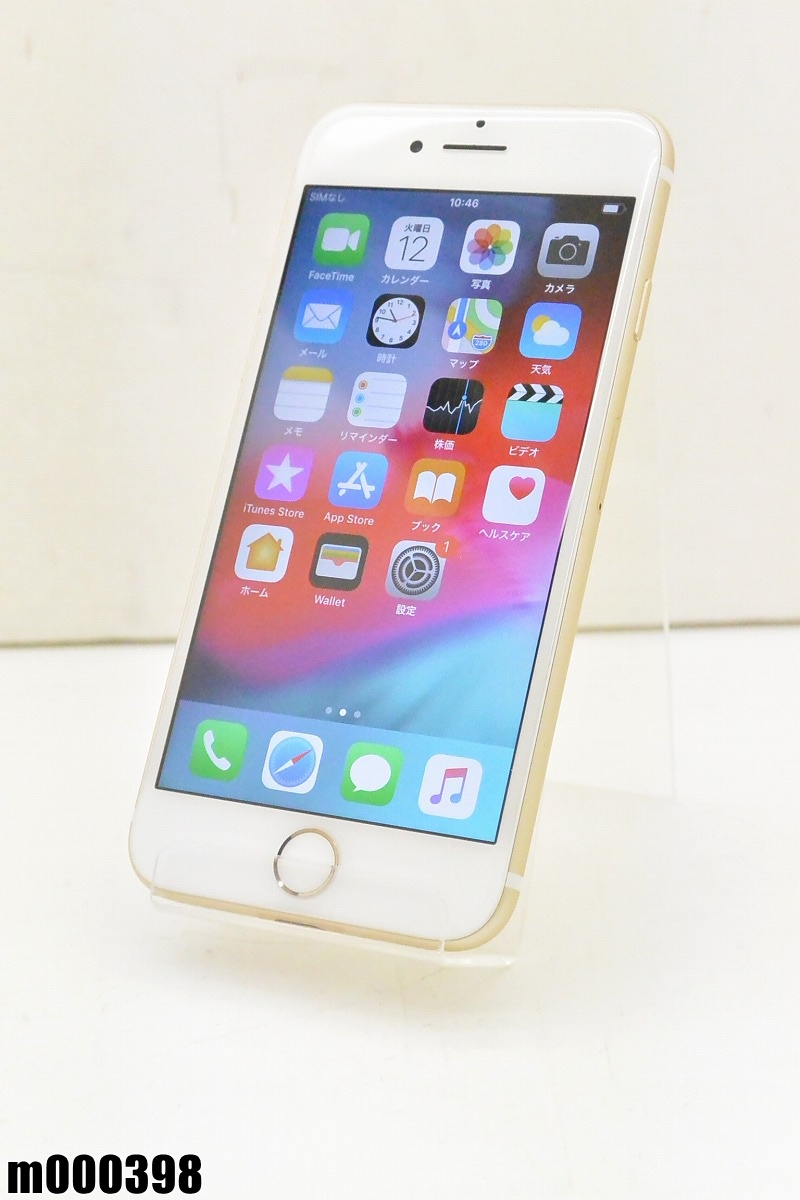 白ロム SIMロック解除済み Apple iPhone 7 32GB iOS12.1.4 Gold MNCG2J/A 初期化済 【m000398】 【中古】【K20190314】