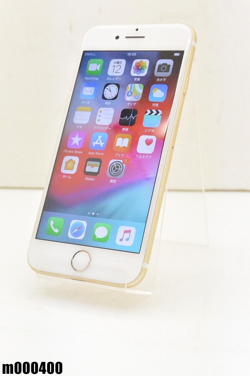 白ロム SIMロック解除済み Apple iPhone 7 32GB iOS12.1.4 Gold MNCG2J/A 初期化済 【m000400】 【中古】【K20190314】