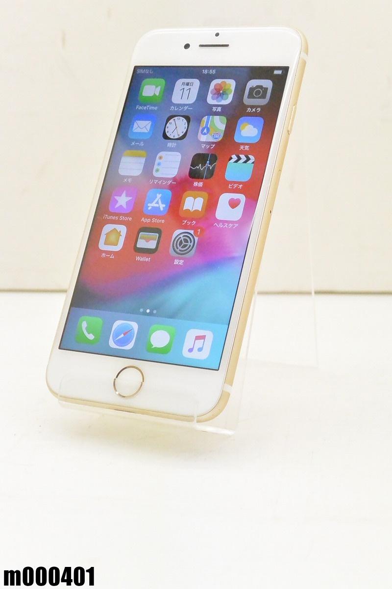 白ロム SIMロック解除済み Apple iPhone 7 32GB iOS12.1.4 Gold MNCG2J/A 初期化済 【m000401】 【中古】【K20190314】