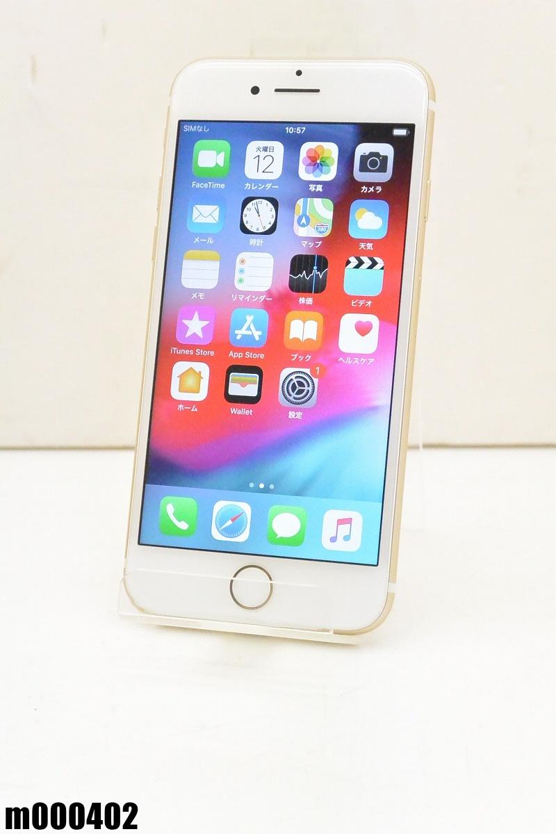 白ロム SIMロック解除済み Apple iPhone 7 32GB iOS12.1.4 Gold MNCG2J/A 初期化済 【m000402】 【中古】【K20190314】