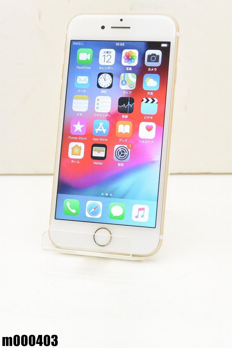 白ロム SIMロック解除済み Apple iPhone 7 32GB iOS12.1.4 Gold MNCG2J/A 初期化済 【m000403】 【中古】【K20190314】