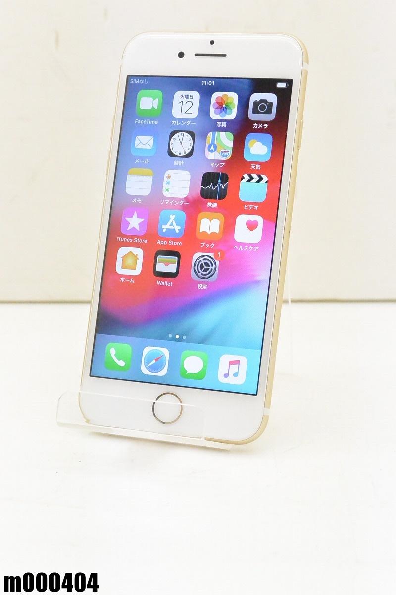 白ロム SIMロック解除済み Apple iPhone 7 32GB iOS12.1.4 Gold MNCG2J/A 初期化済 【m000404】 【中古】【K20190314】