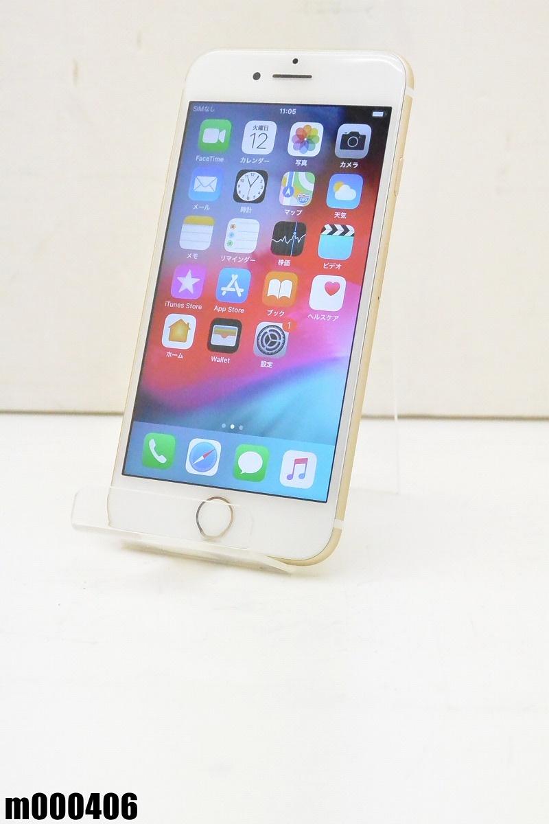 白ロム SIMロック解除済み Apple iPhone 7 32GB iOS12.1.4 Gold MNCG2J/A 初期化済 【m000406】 【中古】【K20190314】