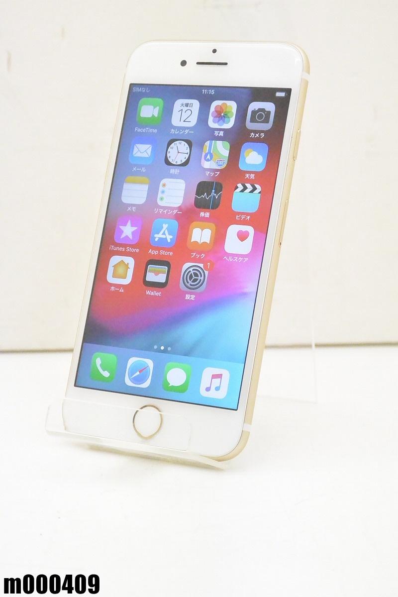 白ロム SIMロック解除済み Apple iPhone 7 32GB iOS12.1.4 Gold MNCG2J/A 初期化済 【m000409】 【中古】【K20190314】
