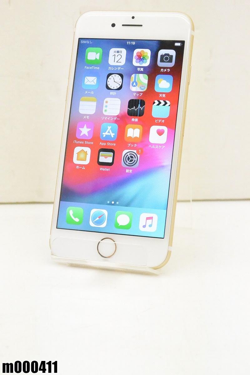 白ロム SIMロック解除済み Apple iPhone 7 32GB iOS12.1.4 Gold MNCG2J/A 初期化済 【m000411】 【中古】【K20190314】