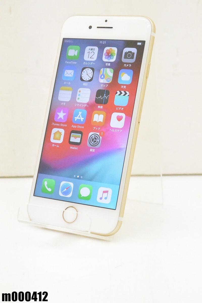 白ロム SIMロック解除済み Apple iPhone 7 32GB iOS12.1.4 Gold MNCG2J/A 初期化済 【m000412】 【中古】【K20190314】
