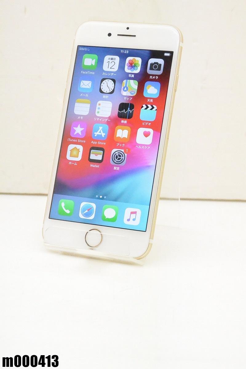 白ロム SIMロック解除済み Apple iPhone 7 32GB iOS12.1.4 Gold MNCG2J/A 初期化済 【m000413】 【中古】【K20190314】