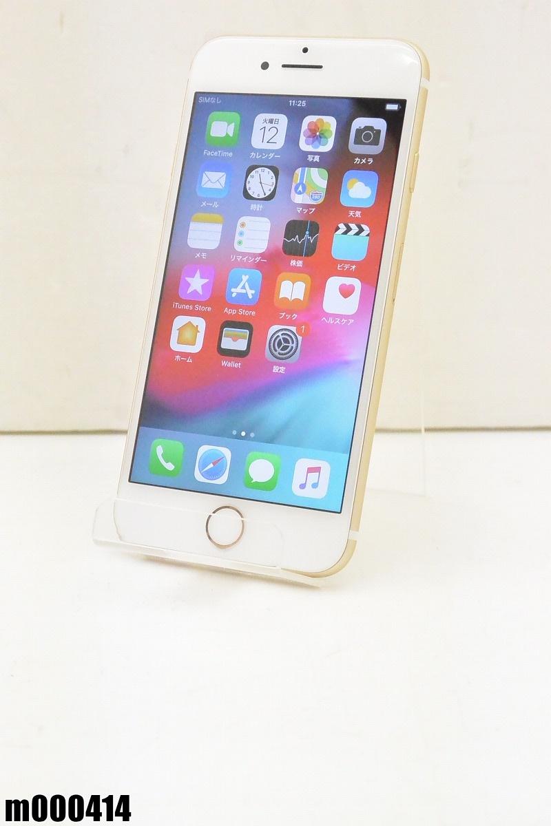白ロム SIMロック解除済み Apple iPhone 7 32GB iOS12.1.4 Gold MNCG2J/A 初期化済 【m000414】 【中古】【K20190314】