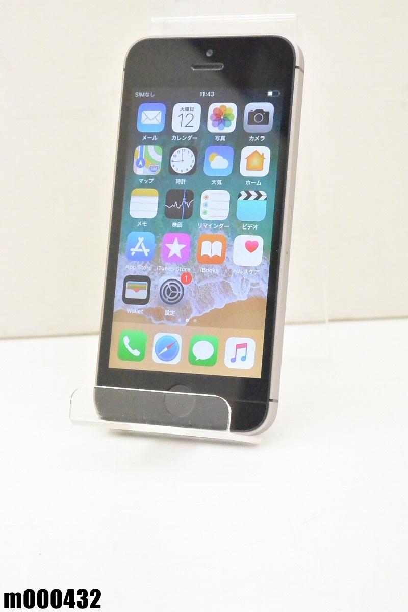 白ロム SIMロック解除済 Apple iPhone SE 64GB iOS11.4.1 Space Gray MLM62J/A 初期化済 【m000432】 【中古】【K20190314】
