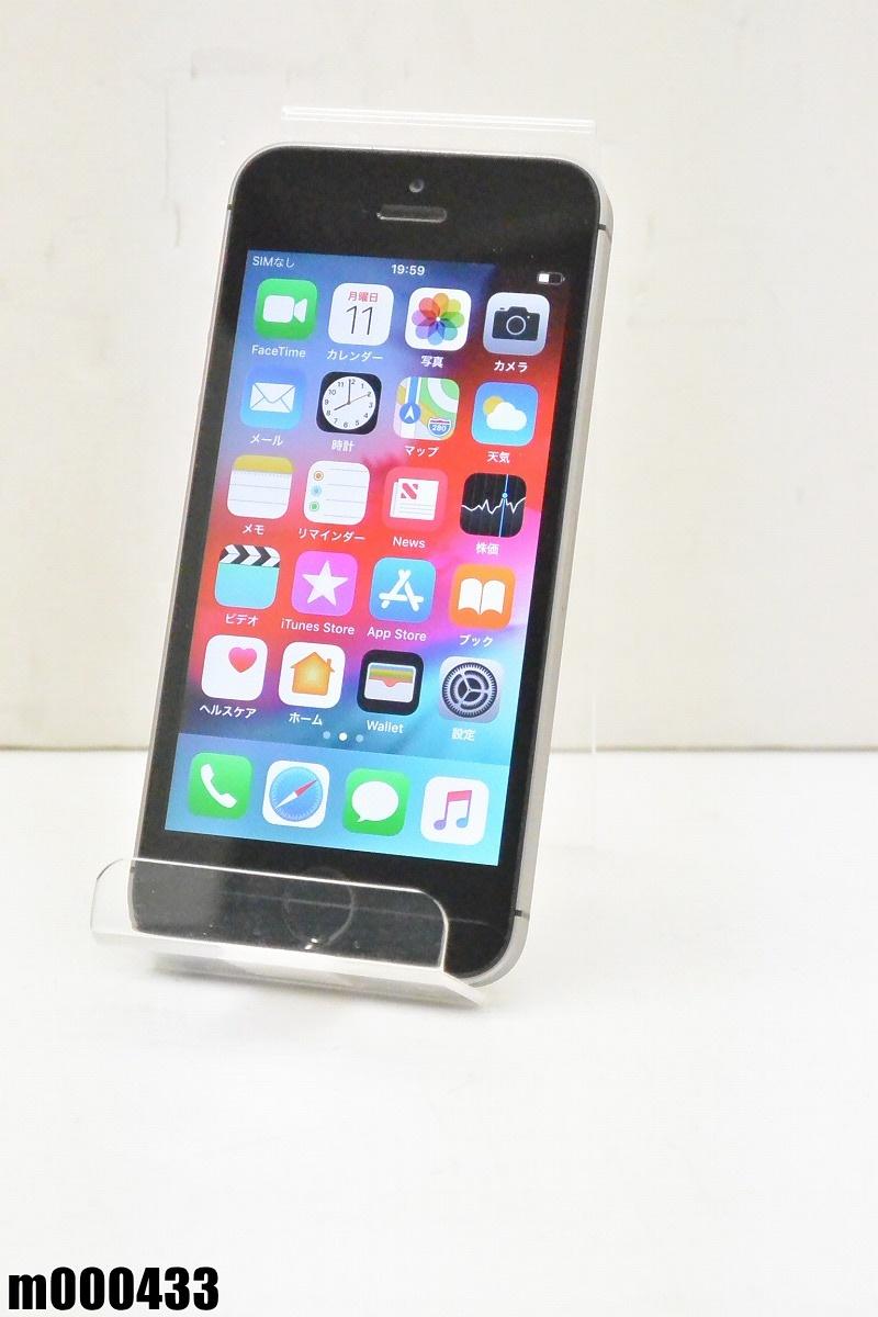 白ロム SIMロック解除済 Apple iPhone SE 64GB iOS12.1 Space Gray MLM62J/A 初期化済 【m000433】 【中古】【K20190314】