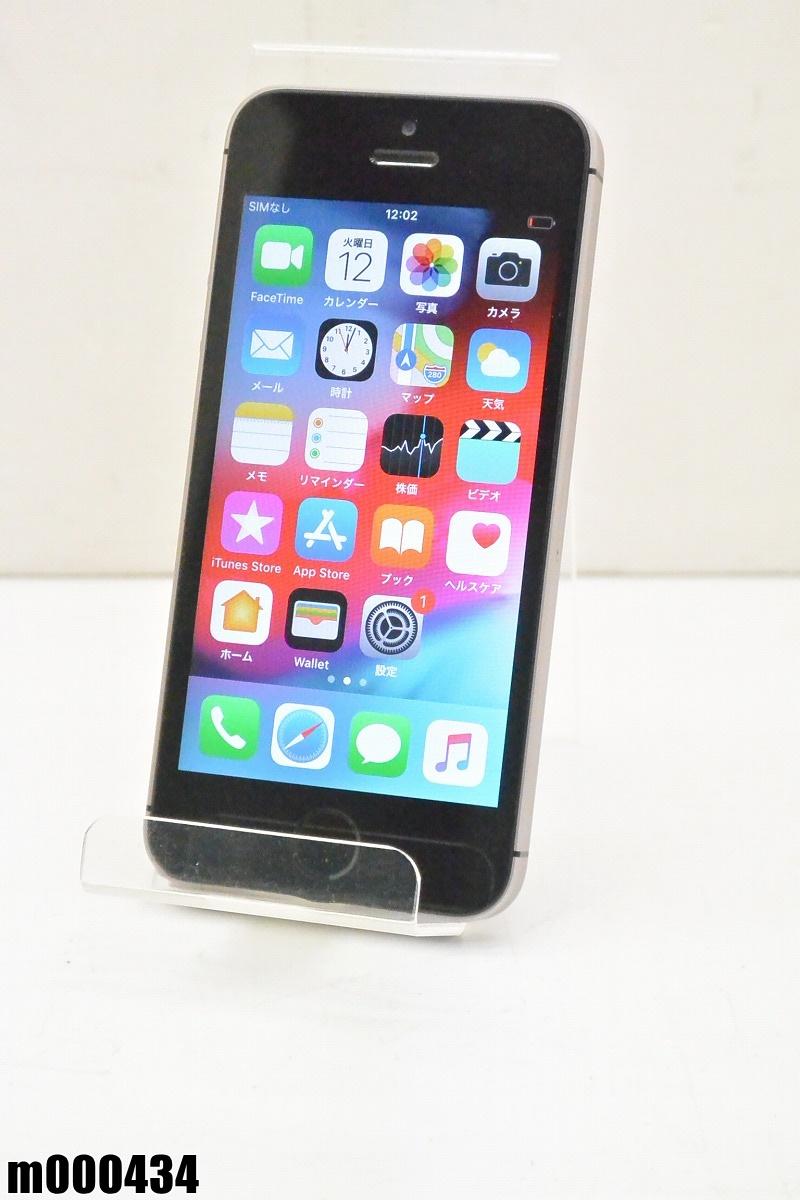 白ロム SIMロック解除済 Apple iPhone SE 64GB iOS12.1 Space Gray MLM62ZP/A 初期化済 【m000434】 【中古】【K20190314】
