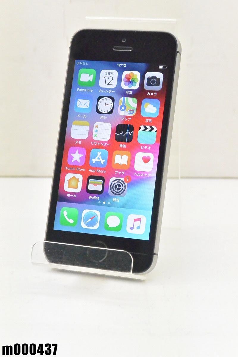 白ロム SIMロック解除済 Apple iPhone SE 64GB iOS12.1 Space Gray MLM62J/A 初期化済 【m000437】 【中古】【K20190314】
