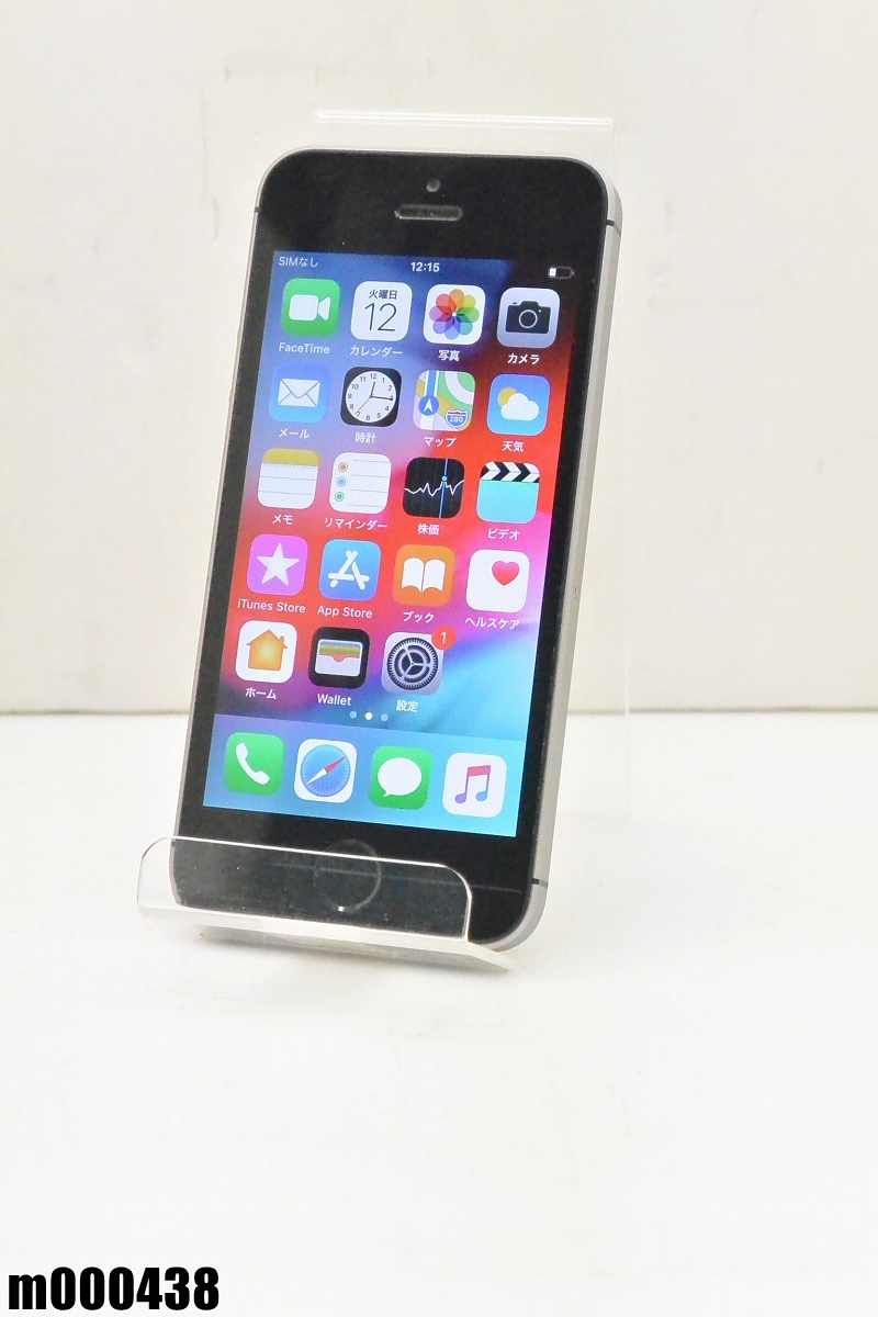 白ロム SIMロック解除済 Apple iPhone SE 64GB iOS12.1 Space Gray MLM62J/A 初期化済 【m000438】 【中古】【K20190314】