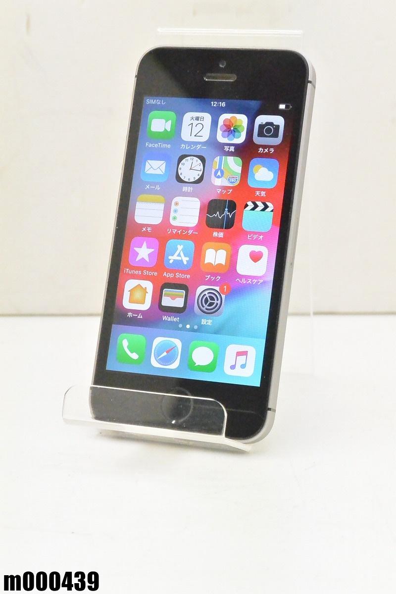 白ロム SIMロック解除済 Apple iPhone SE 64GB iOS12 Space Gray MLM62J/A 初期化済 【m000439】 【中古】【K20190314】