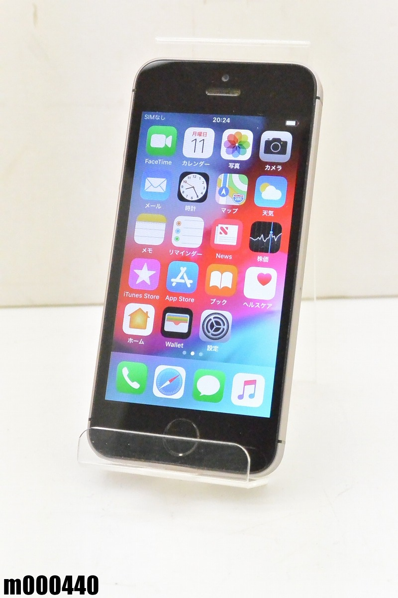白ロム SIMロック解除済 Apple iPhone SE 64GB iOS12.0.1 Space Gray MLMF2LL/A 初期化済 【m000440】 【中古】【K20190314】