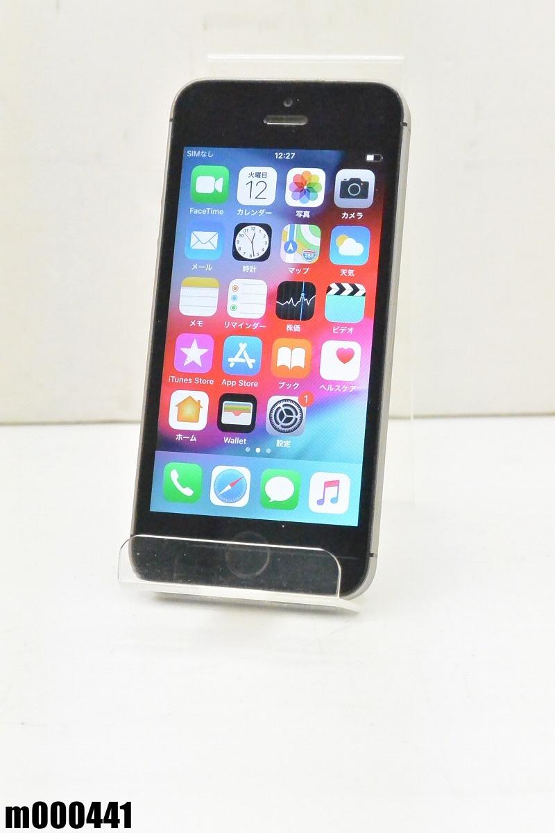 白ロム SIMロック解除済 Apple iPhone SE 64GB iOS12.0.1 Space Gray MLM62J/A 初期化済 【m000441】 【中古】【K20190314】