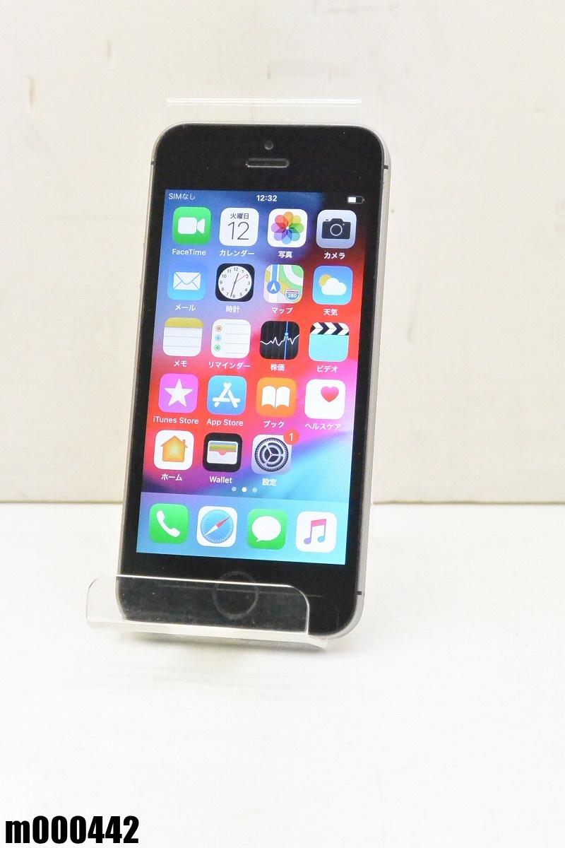 白ロム SIMロック解除済 Apple iPhone SE 64GB iOS12.0.1 Space Gray MLM62J/A 初期化済 【m000442】 【中古】【K20190314】